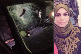 New evidence in case of Palestinian Mother Stoned to Death by Right-Wing Israelis