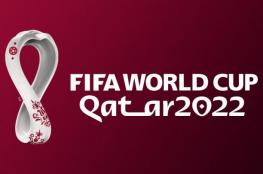 تعرف على قرعة التصفيات الأوروبية المؤهلة لمونديال قطر 2022
