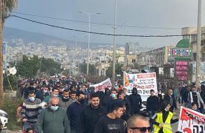 الفلسطينيون يتظاهرون في الداخل المحتل احتجاجا على تواطؤ الاحتلال مع العصابات الإجرامية