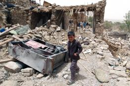 الأمم المتحدة تتلقى تمويل لخطة الاستجابة الإنسانية في اليمن