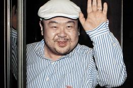 تعرف على قاتلة شقيق الزعيم الكوري!