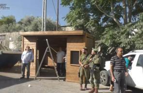 #فيديو جيش الاحتلال يضع