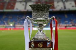 """بسبب """"كورونا"""".. النسخة المقبلة من كأس السوبر الإسبانية لن تقام في السعودية"""