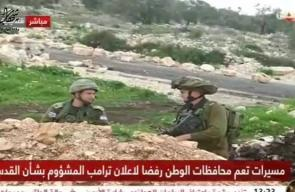 #مباشر للمواجهات المندلعة بين الشبان الفلسطينيين وقوات الاحتلال في انحاء متفرقة من الضفة المحتلة