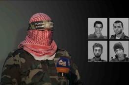 """صحيفة: """"اسرائيل"""" تسعى لـ مقطع فيديو لأسراها في غزة.. فما المقابل؟"""