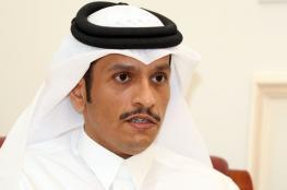 قطر ترحب بقرار السعودية فتح الحدود للحجاج