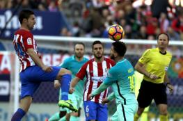 ميسي يواصل هوايته في ملعب أتليتكو ويمنح برشلونة الفوز