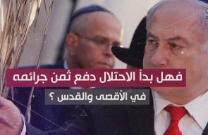 #عملية_حلميش.. ضربة أمنية فلسطينية للاحتلال تسفر عن مقتل ثلاثة إسرئيليين #عمليات_الغضب_للأقصى  #اغضب_للأقصى