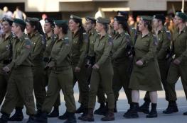 جيش الاحتلال سيعقد دورات خاصة للضابط المتدينين خارج الكليات العسكرية