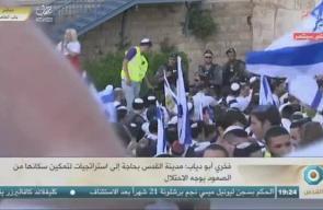 #شاهد #مباشر آلاف المستوطنين اليهود يرددون عبارات شتم للإسلام والنبي محمد صلى الله عليه وسلم خلال مسيرات ضخمة لهم في القدس المحتلة احتفالات بالذكرى الـ 50 لاحتلال كامل المدينة .