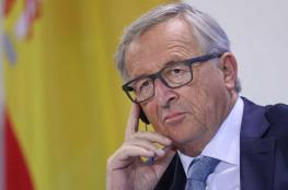 الاتحاد الأوروبي: كتالونيا مصدر قلق كبير