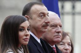 رئيس أذربيجان يعين زوجته نائبا أول له