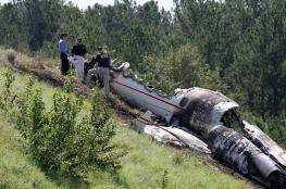 مقتل 10 أشخاص إثر تحطم طائرة عسكرية في كولومبيا