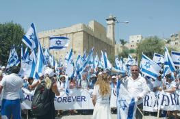 الاحتلال يرد على اليونسكو.. يهود فرنسيون في الخليل
