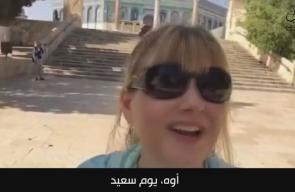 #شاهد| سائحة يهودية تسخر من العرب والمسلمين من داخل #المسجد_الأقصى !!   #اغضب_للأقصى #إلا_الأقصى  #البوابات_لا