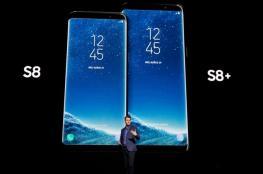 سامسونغ تعرض هاتف أس8 الجديد