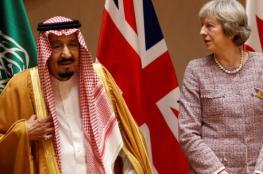 ميدل ايست أي: نواب بريطانيين تلقوا رشاوي من السعودية