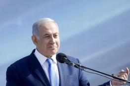 Netanyahu during settlement visit: 'The Land of Israel is ours'