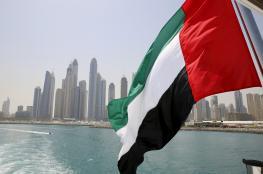 """الإمارات تدعو الغرب لإنشاء """"نظام مراقبة"""" يمنع قطر من دعم الإخوان وحماس"""