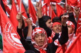 الشعبية تصدر بيانا عقب انتهاء جلسات الحوار الوطني في القاهرة