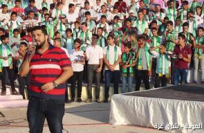 شاهد: الكتلة الإسلامية شرق غزة تنظم مهرجان التفوق 19 بعنوان #فوج_العودة لتكريم 300 طالبا متفوقا من المرحلتين الإعدادية والثانوية  مونتاج: يوسف الدريملي