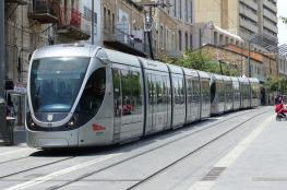 Spain company rejects Israel tender for Jerusalem railway