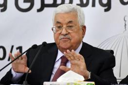 Fatah: New government will rule West Bank, Gaza Strip