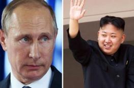 بيونغ يانغ دعت بوتين إلى زيارة كوريا الشمالية