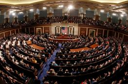 """""""الكونغرس"""" الأمريكي ينشر مشروع قانون لعزل ترامب يتهمه بارتكاب """"جرائم وتجاوزات بالغة"""""""