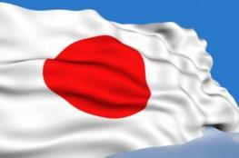 السلطات اليابانية تلقي القبض على شخص بعد 45 سنة من البحث