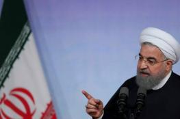 روحاني: لا يمكن لترامب ولا 10 آخرين أن يوقفوا الاتفاق النووي