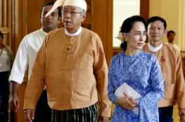 رئيس ميانمار يعلن استقالته من منصبه