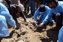 """هيومن رايتس: """"داعش"""" أعدم المئات في مقبرة جماعية بالموصل"""