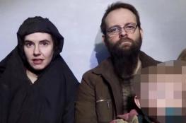 5 سنوات من الاحتجاز.. انقاذ عائلة أمريكية من أيدي طالبان
