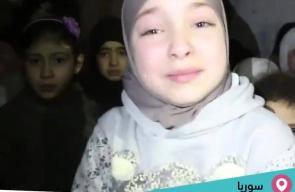 صحفي سوري يسأل الأطفال داخل الملاجئ بالغوطة الشرقية: مين جوعان ؟ .. وهذا كان ردهم !