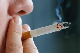 دراسة: خطر الإصابة بسرطان الرئة ينخفض بعد 5 سنوات من الإقلاع عن التدخين