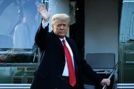 ماذا فعل وقال ترامب قبيل مغادرة البيت الأبيض؟