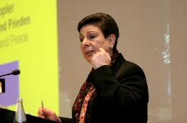 Ashrawi Calls on American Civil Society to Speak Out
