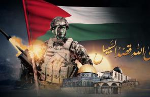 كتائب القسام تنشر كليب «قصد السبيل»