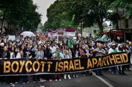 Ireland to Discuss Bill Banning Israel Settlement Goods