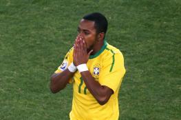 السجن 9 سنوات للنجم البرازيلي روبينيو
