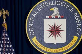من سرّب أسرار المخابرات المركزية الأمريكية؟