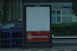 بهذا اللوح الإعلاني راعت هولندا مشاعر الصائمين