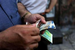 Gaza economic losses exceeded $300m in 2018
