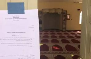 #فيديو قوات الاحتلال تخطر بهدم مسجد قرية أم الحيران في النقب المحتل