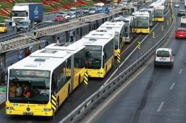 ألمانيا.. أسلوب جديد للحد من تلوث الهواء