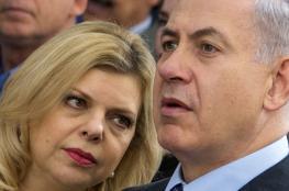 تغريم صحفي إسرائيلي بسبب فضح نتنياهو