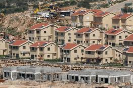 خطة بناء استيطاني في الضفة والقدس متوقع المصادقة عليها اليوم