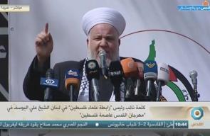 #مباشر كلمة نائب رئيس رابطة علماء فلسطين في لبنان الشيخ علي اليوسف في مهرجان القدس عاصمة فلسطين