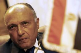 الخارجية المصرية: استئناف العلاقات مع قطر مرتبط بتلبية المطالب